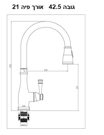 ברז מטבח ידית מעוצבת שרטוט 1054 1454