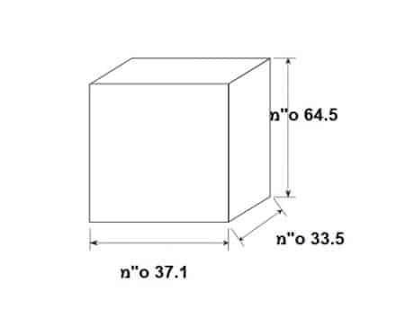 פח אשפה למטבח 30 ליטר עיצוב מרובע שוני