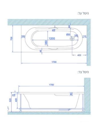 אמבטיה אקרילית שרטוט MTI-07 רוחב 70 ואורך 170
