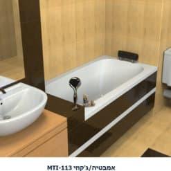 אמבטיה מלבנית אקרילית MTI-113 רוחב 70 ואורך 130