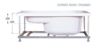 MTI-24 מיטת תמיכה ואמבטיה אקרילית