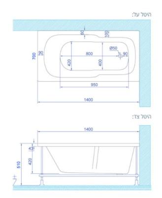 אמבטיה אקרילית וחב 70 אורך 140 MTI-81 שרטוט