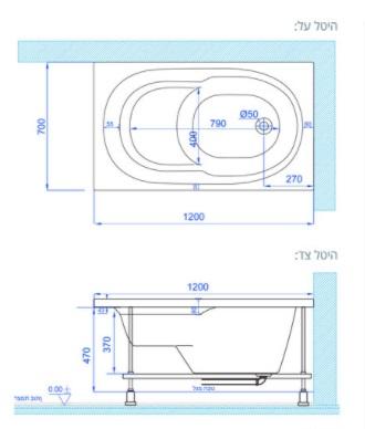 שרטוט אמבטיית ישיבה MTI-24 רוחב 70 אורך 120