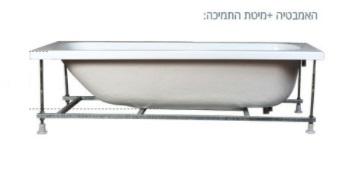 MTI קיוביק אמבטיה אקרילית ומיטת תמיכה רוחב 70