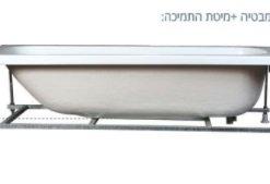 MTI אמבטיה אקרילית מיטת תמיכה רוחב 70