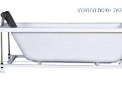 MTI-60 אמבטיה אקרילית ומיטת תמיכה רוחב 70 ואורך 150