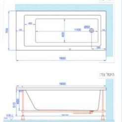 MTI-61 אמבטיה אקרילית שרטוט רוחב 70 ואורך 160