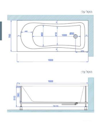 MTI-92 אמבטיה אקרילית שרטוט רוחב 70 אורך 160